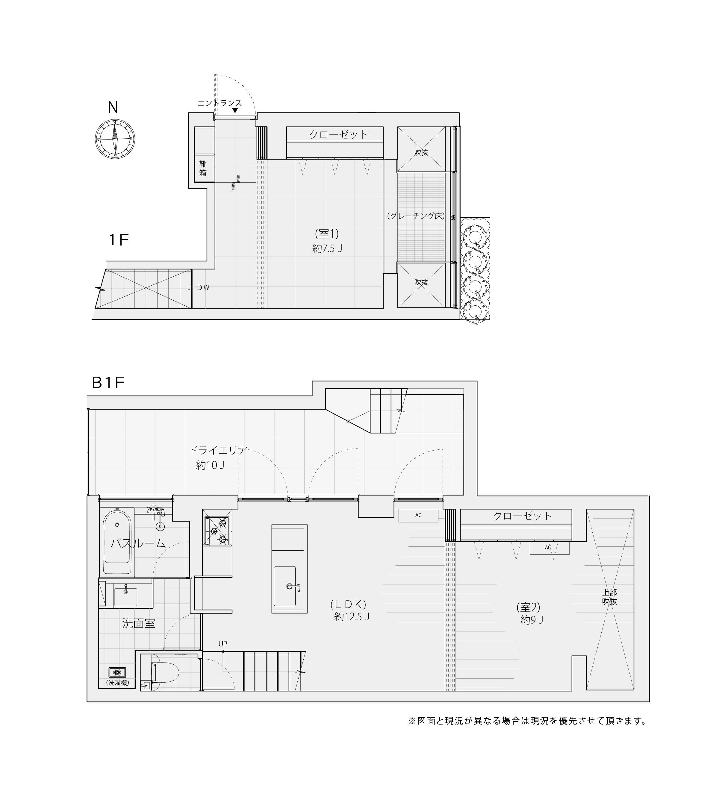 コンセプト型・新築デザイナーズ賃貸